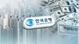 한은 금리결정 D-1…10월 동결ㆍ11월 인상 무게