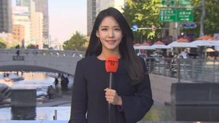 [날씨] 찬바람에 낮에도 쌀쌀…내일까지 동해안 비