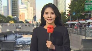 [날씨] 영남 미세먼지 '나쁨'…동해안 내일까지 비