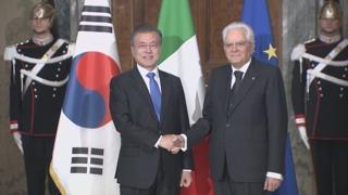 문 대통령, 이탈리아 대통령에 한반도 평화 지지 당부