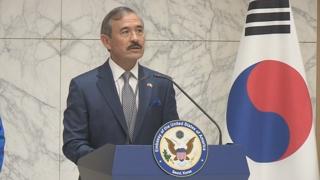 """주한미대사 """"남북대화-비핵화 연계되고 한미 한목소리 내야"""""""