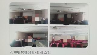 '동덕여대 알몸사진' 20대 남성 영장 기각