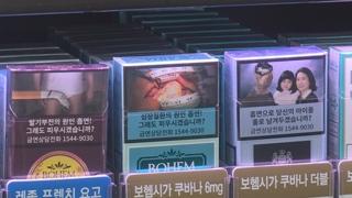 """경고그림 효과?…""""작년 흡연율 다시 떨어졌다"""""""