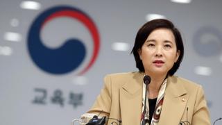"""교육부 """"비리 유치원 실명 공개""""…사립 상시 감사"""