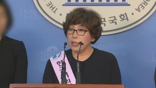 경찰, 김용희 어린이집총연합회 회장 수사…불법 정치자금 의혹