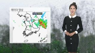 [날씨] 동해안 내일 아침까지 비…큰 일교차, 한낮에도 쌀쌀