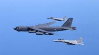 미 전략폭격기, 남중국해서 또 작전수행