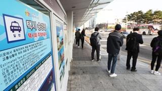 택시업계 '카카오 카풀' 반대집회…시민들 시큰둥