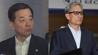 합수단, 한민구ㆍ김관진 조사…'계엄문건' 윗선수사 본격화