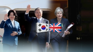 문 대통령 벨기에로…ASEM에서 영국과 정상회담