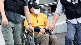 봉화 엽총난사 70대 법정서 범행동기 횡설수설