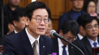 """[녹취구성] 스캔들ㆍ조폭연루설ㆍ친형…이재명 """"인생무상"""""""