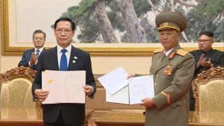 """유엔사 """"남북 군사분야 합의서 이행 지원"""""""