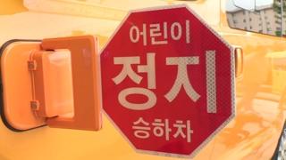 """사립유치원 지원금→보조금 전환 추진…""""횡령 땐 처벌"""""""