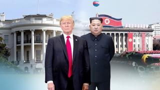 """""""2차 북미정상회담 내년 초""""…폼페이오 """"날짜ㆍ장소 노력중"""""""