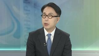 [뉴스초점] 문 대통령 '북핵외교' 사실상 마무리…성과는