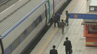 철도 부정승차 3년간 144만건 적발…광역전철 최다