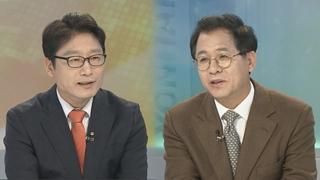 [뉴스초점] 경기도 국감…이재명 개인사 '집중공격'