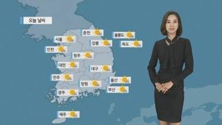 [날씨] 오후 화창한 가을…미세먼지 '보통'