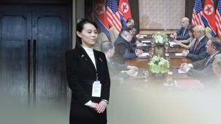 """""""열흘 뒤 회담 기대""""…김여정 미국 찾을까"""