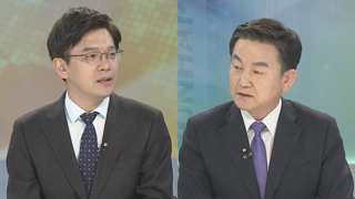 [뉴스1번지] 야당 '고용세습 의혹' 공세…국정조사 vs 감사 먼저