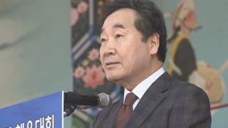 """이 총리 """"이산가족 상설면회소 신속 복구 협의"""""""