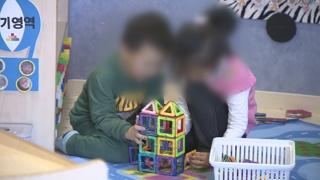 '처음학교로' 이용않는 사립유치원 지원 삭감
