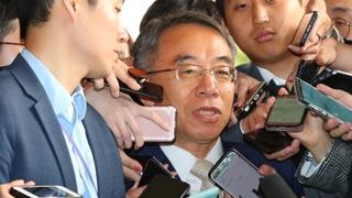 '사법농단 의혹 핵심' 임종헌 이르면 이번주 구속영장