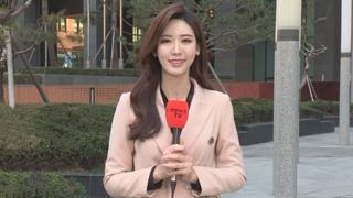 [날씨] 큰 일교차 유의…경기남부ㆍ충북 공기 탁해