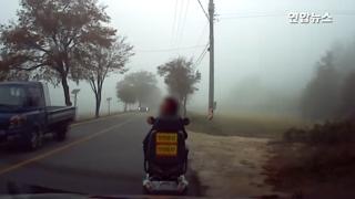 """[영상] """"저기요, 할머니!""""…안갯길 달리던 전동휠체어 불러 세운 건?"""