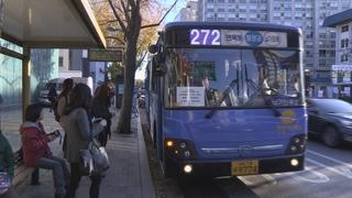 11월 15일 수능일 출근 늦추고 대중교통 증편