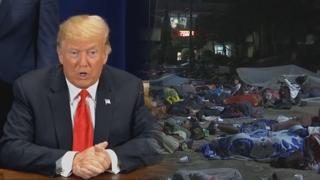 """""""이민자 행렬에 갱단 있어"""" 트럼프 발언 진위논란"""