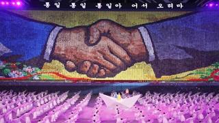 북한, 집단체조 '빛나는 조국' 또 연장…의도는