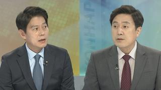 """[뉴스1번지] 평양선언 비준안 의결…""""국회 동의 별도로 필요하지 않아"""""""
