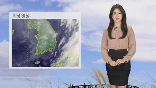 [날씨] 내일 쾌청한 가을 하늘…10도이상 큰 일교차 주의