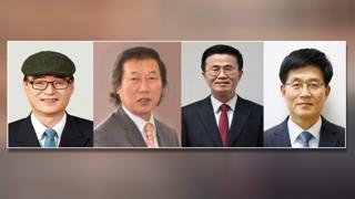 '2018 자랑스러운 한양언론인상' 수상자 4명 선정