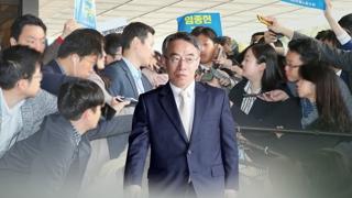 """'사법농단 핵심' 임종헌 구속영장…검찰 """"양승태도 공범"""""""