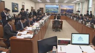 4개 상임위 국감…남북철도협력ㆍ채용비리 쟁점