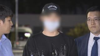 구하라 전 남친 오늘 구속 심사…상해ㆍ협박 등 혐의