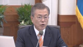 """문 대통령, 평양공동선언 비준…""""비핵화 촉진할 것"""""""