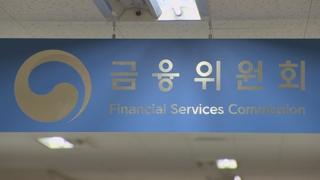 금융당국, 내년 가맹점 카드수수료 1조원 줄인다