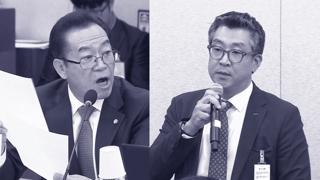 """[잡화상] '낙하산' 비판하던 야당 의원 """"우리도 해봐서 안다"""""""