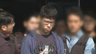 'PC방 살인' 동생 공범 의혹에…경찰, 정밀분석 착수