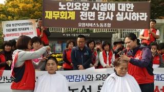 벤츠타고 골프치고…사립 유치원 뺨친 '민간 요양원 비리'