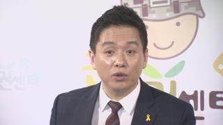 군인권센터 임태훈, 모욕ㆍ명예훼손 혐의로 김성태 고소