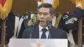 Corea del Sur y EE. UU. celebrarán la próxima semana sus diálogos anuales de min..