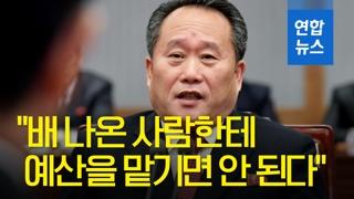 [영상] 북한 리선권, 김태년 의장에 독설에 가까운 농담 던져