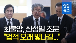 [영상] 원로배우 최불암, '국민배우' 신성일 빈소 조문