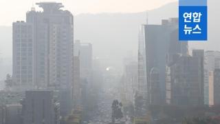 [영상] 미세먼지 '나쁨', 중국발 '스모그'까지