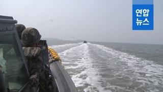 [영상] 남북 공동조사단, 한강하구 수로조사 개시